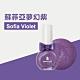 韓國 【PEACHAND】 兒童安全水溶性蝴蝶結指甲油(附戒指) #81蘇菲亞夢幻紫 product thumbnail 1