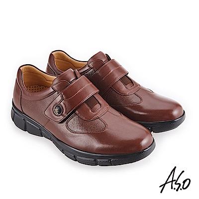 A.S.O 3D超動能 舒適超彈力休閒鞋 茶