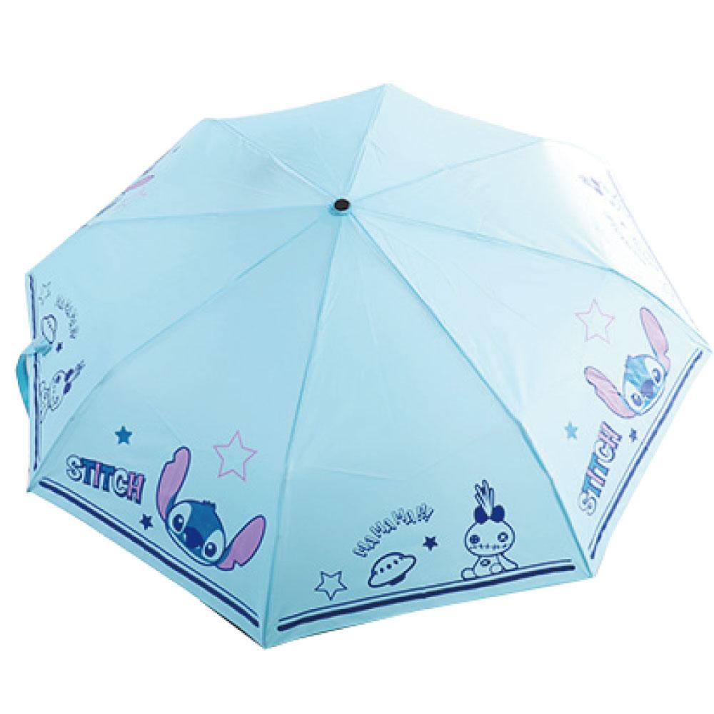 迪士尼 史迪奇抗UV自動三折晴雨傘