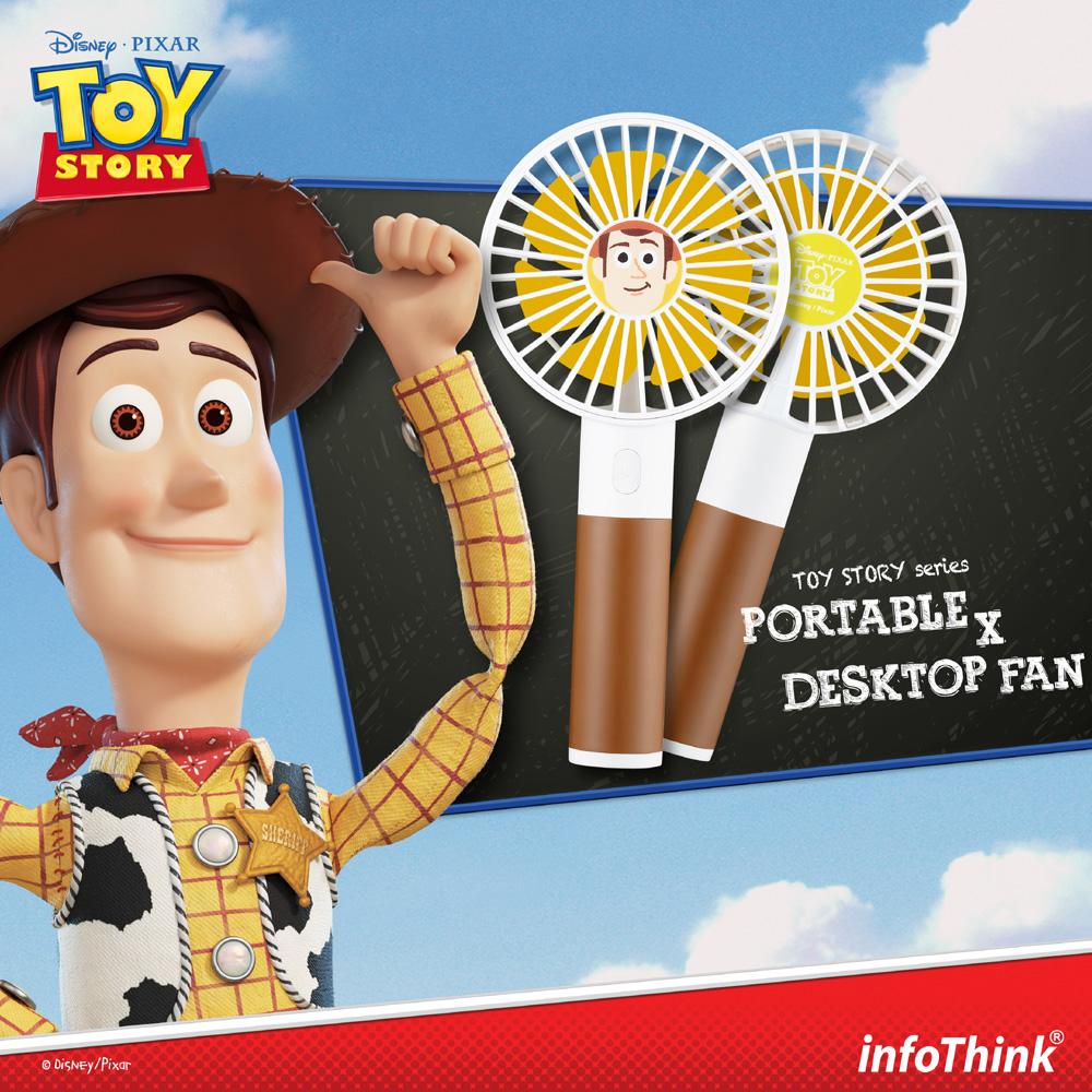 InfoThink 玩具總動員系列行動x桌上兩用風扇 - 胡迪
