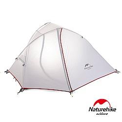 Naturehike風翼1輕量雙層防雨20D矽膠單人帳篷 贈地席 淺灰-急