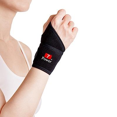 [時時樂限定]7Power 醫療級專業護腕x2入超值組(5顆磁石)