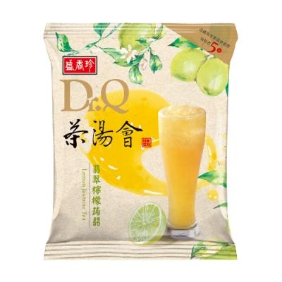 盛香珍 Dr.Q翡翠檸檬蒟蒻210g(茶湯會聯名款)