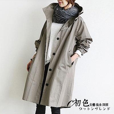 顯瘦純色風衣外套-共2色(M-2XL可選)   初色