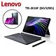 Lenovo 聯想 Tab P11 Plus TB-J616F 11吋平板電腦 (6G/128G) product thumbnail 1