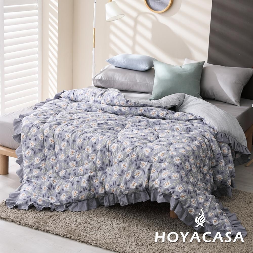 HOYACASA  雙人保暖純棉加厚冬被(2.8kg)-多款任選 product image 1