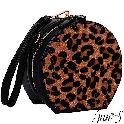 Ann'S豹紋仿馬毛手提肩背兩用小圓包