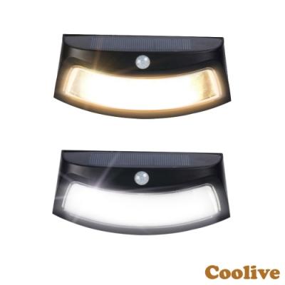 Coolive「水行戰警」太陽能人體感應燈