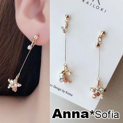 【3件599】AnnaSofia 星月繽紛彩晶 不對稱耳針耳環(金系)