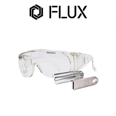 FLUX beamo 開蓋雕刻套件