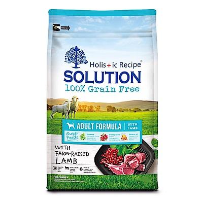 耐吉斯 超級無穀成犬 紐澳放牧羊肉配方 3KG
