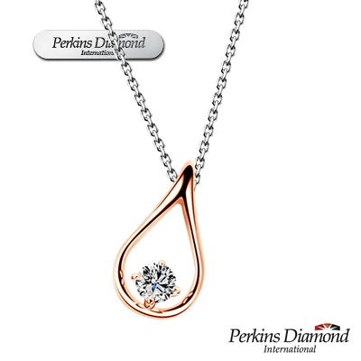 PERKINS 伯金仕 - Drop系列 14K玫瑰金鑽石項鍊