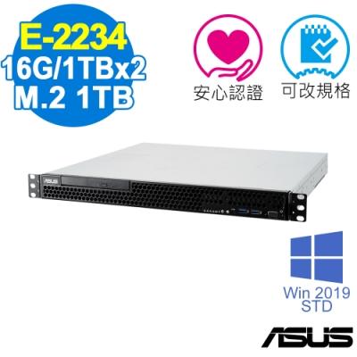 ASUS RS100-E10 伺服器 E-2234/16G/660P 1TB+1TBx2/2019STD