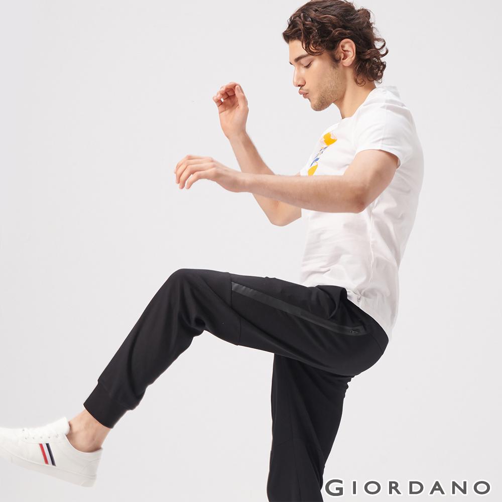 GIORDANO 男裝G-MOTION運動束口褲-19 標誌黑