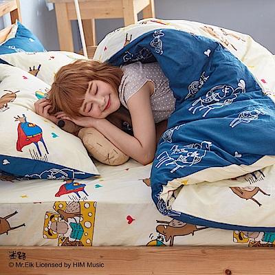 戀家小舖 / 雙人加大床包被套組  迷路的床邊故事-兩色  100%精梳棉  台灣製