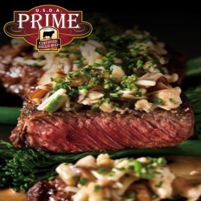 (滿額) 豪鮮牛肉 安格斯PRIME頂級霜降翼板牛排1片(150公克±10%/片)