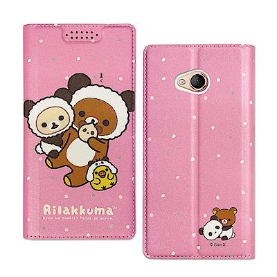 日本授權正版 拉拉熊 HTC U Play金沙彩繪磁力皮套(熊貓粉)