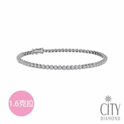 City Diamond 引雅【滿天星鑽手鍊】1.6克拉14K金白K鑽石手鍊-蜜糖款