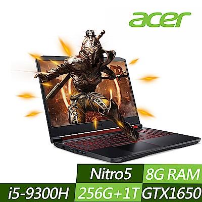 Acer AN515-54-55GS 15吋電競筆電(i5-9300H/GTX1650/256G+1TB