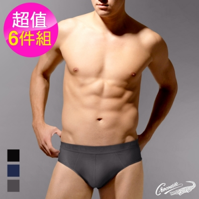 [快搶!時時樂限定] Crocodile鱷魚涼感透氣網平口褲 6件組(隨機不挑色)