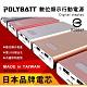 【台灣製造 日本電芯】大容量 雙USB鋁合金行動電源 POLYBATT SP-1688 product thumbnail 1