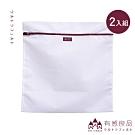 【有感良品】角型洗衣袋-60×60CM 極細款(兩入組)