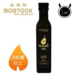 壽滿趣Bostock 頂級冷壓初榨酪梨油(250ml )