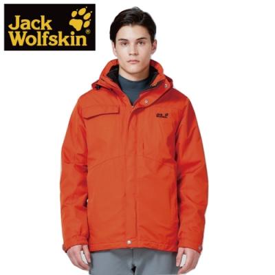 【Jack Wolfskin 飛狼】男 Adams 兩件式防水透氣保暖外套『柿橙』