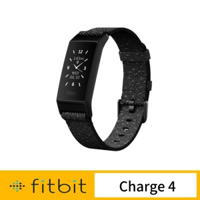 特別款 Fitbit Charge 4 健康智慧手環