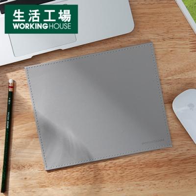 【品牌週全館8折起-生活工場】格調伯爵滑鼠墊