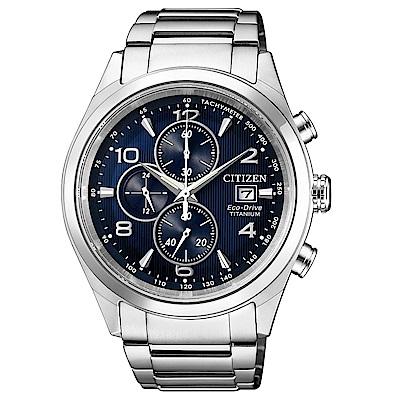 CITIZEN 超級鈦金屬光動能計時腕錶/CA0650-82L