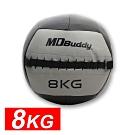 MDBuddy 皮革重力球8KG 隨機
