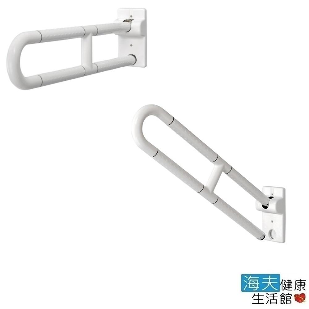 海夫健康生活館 台北無障礙 ABS抗菌 馬桶 活動扶手