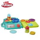PLAYSKOOL-兒樂寶-廚具手提箱遊戲組