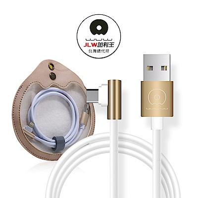 加利王WUW  Type-C USB 7待數據線 L型傳輸充電線(X48)1M
