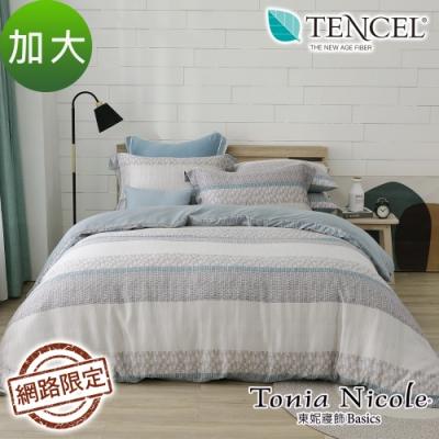 Tonia Nicole東妮寢飾 北歐印記100%萊賽爾天絲兩用被床包組(加大)