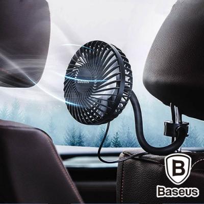 BASEUS倍思 USB汽車頭枕後座三段式零死角送風電風扇