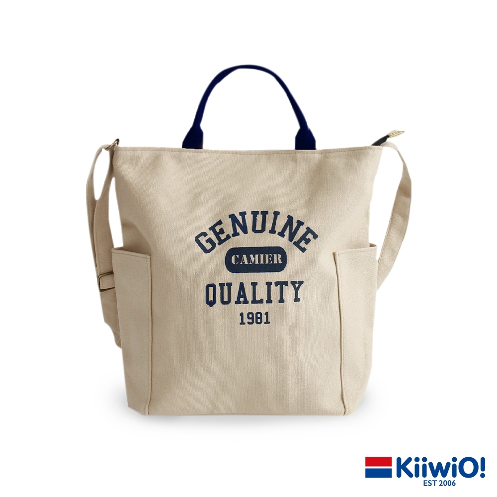 Kiiwi O! 美式復古系列兩用大容量每日包 ZOE 原色