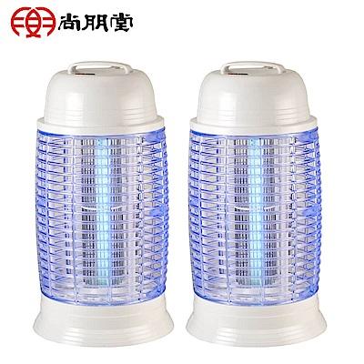 尚朋堂10W電子式捕蚊燈SET-2010【兩入】