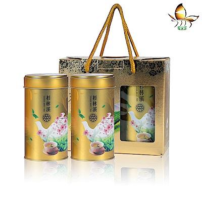 蝶米家 杉林溪茶禮盒(150g/罐,2罐/盒)