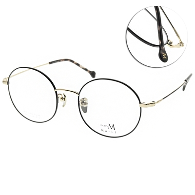 MA-JI MASATOMO 光學眼鏡 圓框款/黑-金 #PMJ056 C01