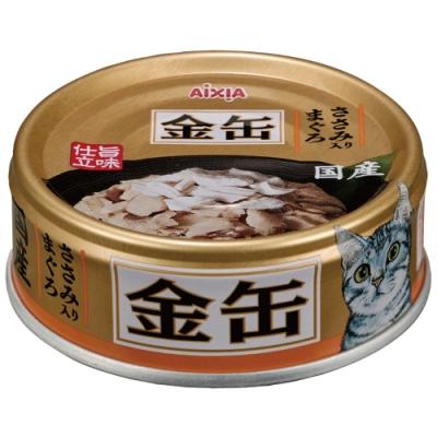 Aixia 愛喜雅-愛喜雅金缶34號鮪魚+雞肉口味(70gX24罐))