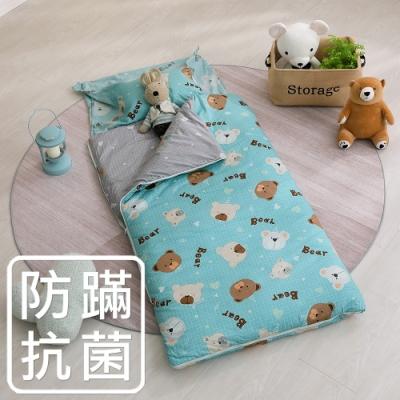 鴻宇 防蟎抗菌 可機洗被胎 兒童冬夏兩用睡袋 美國棉 精梳棉 麻吉熊 藍