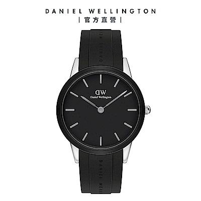 【Daniel Wellington】Iconic Motion 40mm躍動黑膠腕錶 銀框 DW手錶