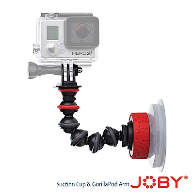 JOBY 強力吸盤金剛爪臂 Suction Cup & GorillaPod -JB 38