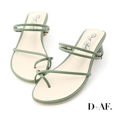 D+AF 清新夏氛.交叉套指2way圓跟涼鞋*綠