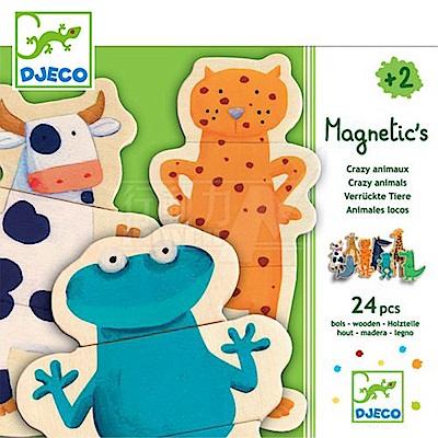 【任選】法國《DJECO-智荷》磁鐵拼圖-調皮動物園(24片)