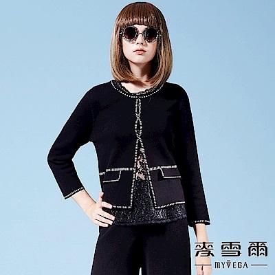 【麥雪爾】小香風立體線條純黑棉質外套