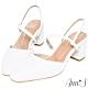 Ann'S霧感柔情-顯瘦腳背斜帶拉帶粗跟方頭跟鞋-白 product thumbnail 1