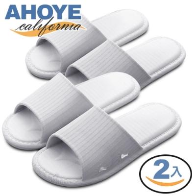 AHOYE 舒適加厚室內浴室防滑拖鞋 白色 (男女尺寸) 2雙入